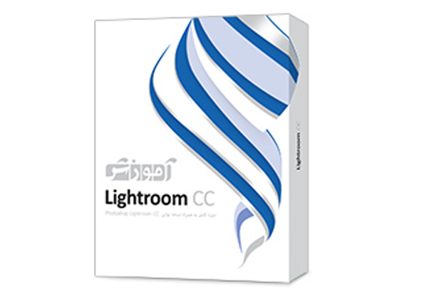 آموزش Lightroom CC
