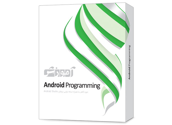 آموزش Android Programming