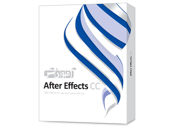 آموزش After Effects CC